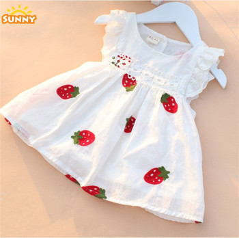 af228686a01f Cute 2 Year Old Girl Dress White Party Games Online For Girl Dress ...