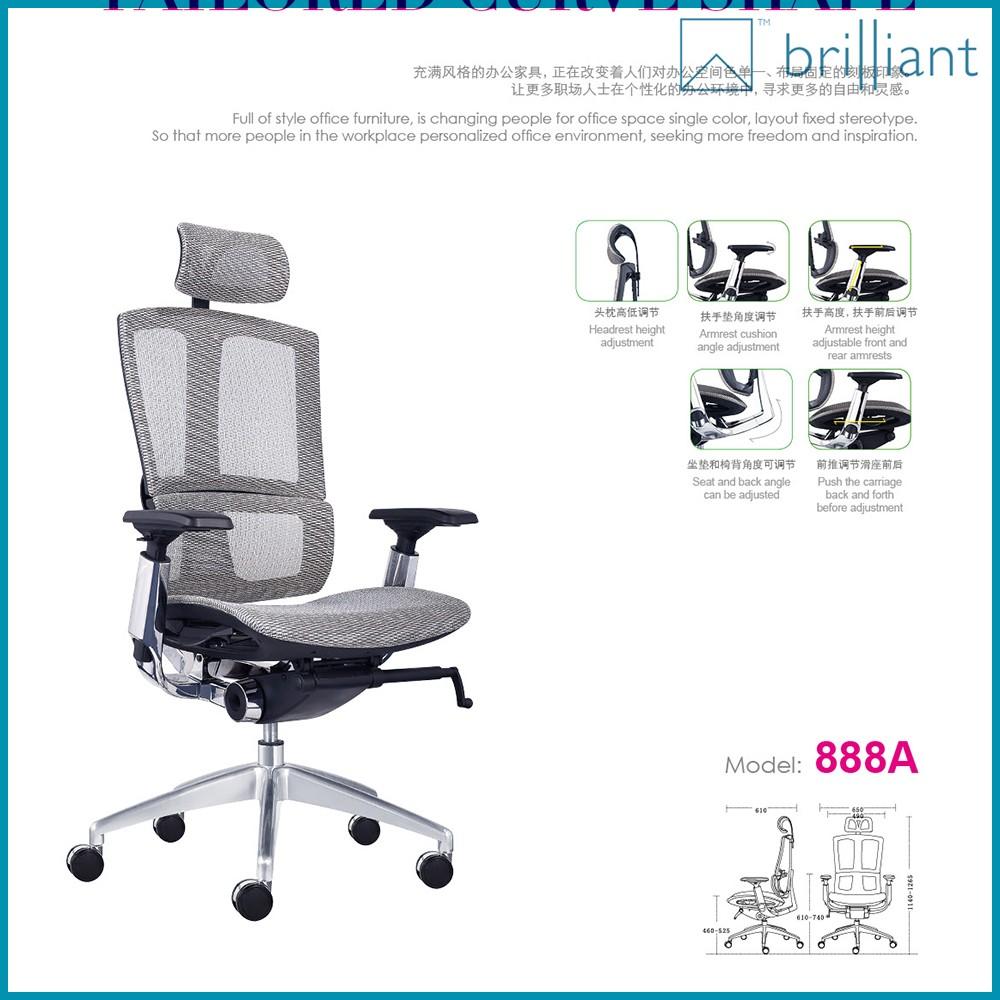 888a r glable chaise de sexe en gros avec blocage des for Chaise de bureau bureau en gros