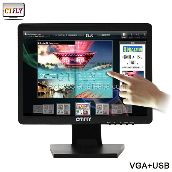 "15"" touch advertising monitor/touch screen LCD AD monitor"