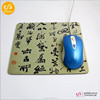 free sample eco-friendly natural rubber mouse pad