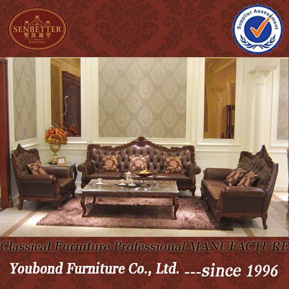 0052 amerikaans design meubels bankstel, klassieke houten hunkerde ...