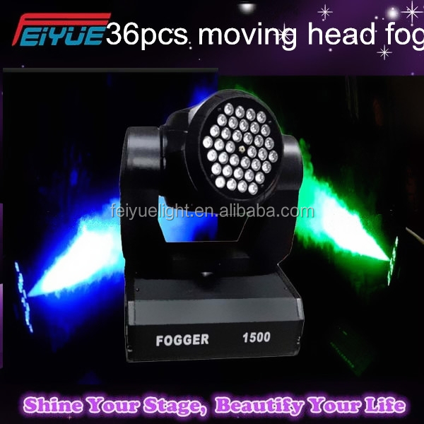 36PCS LED Moving Head Fog Machine for Portable Stage Lighting,DMX 1500W LED Colored Smoke Fog Machine/ stage effect machine