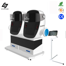 2018 Hot sale 9D 2 seats egg VR cinema chair motion 9 d virtual reality simulator vr arcade game machine