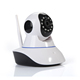 wi-fi baby care surveillance camera for your home reviews