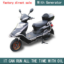adult electric motorcycle with 125 cc 250 cc