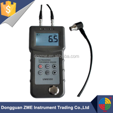 Ultrasonic Paint Coating Thickness Gauge