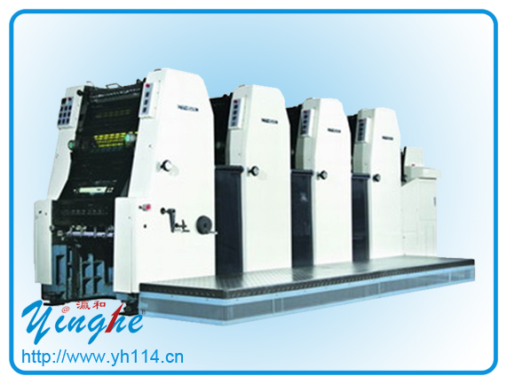 Newspaper 4 colour offset printing machine price