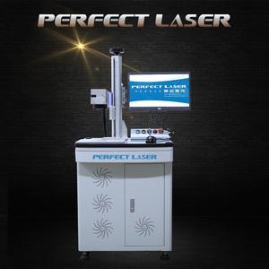 Serial Number / Logo / QR Code Phone Case Laser Engraving Machine Price