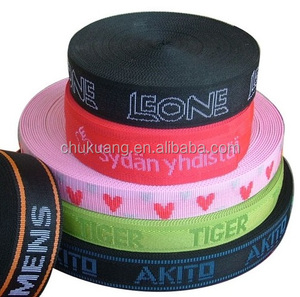 Hot selling custom printed high tenacity knitted decorative woven jacquard PP/nylon/polyester webbing