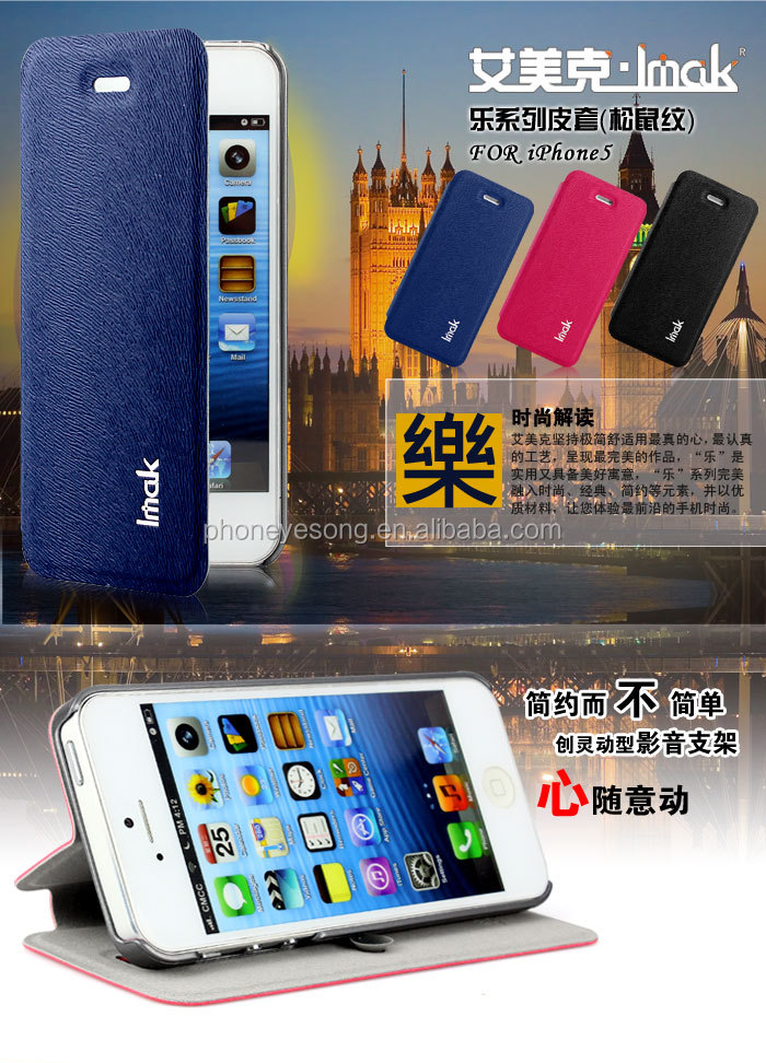 For Apple iPhone 5/5S Luxury Leather Flip Cover Case without Credit card hold