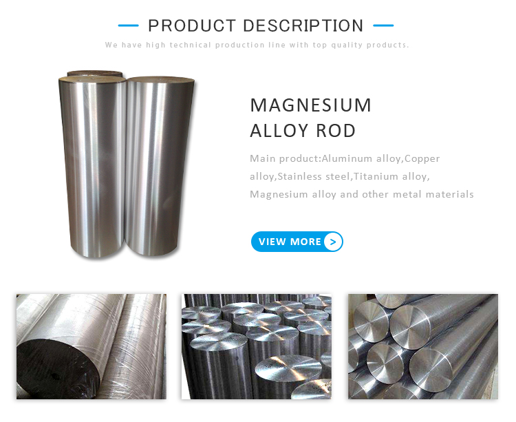 new magnesium alloy bar magnesium az91d strongest metal