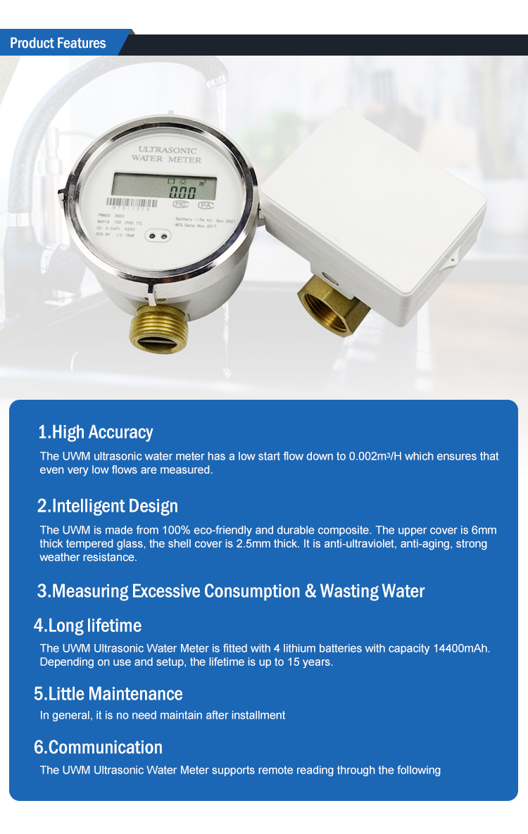 High precision  ultrasonic water meter body  control device switch
