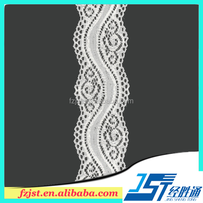 Many designs 5cm to 10cm wide small sized bra elastic lace