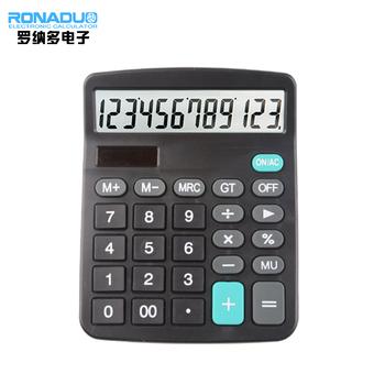 Discount calculator.