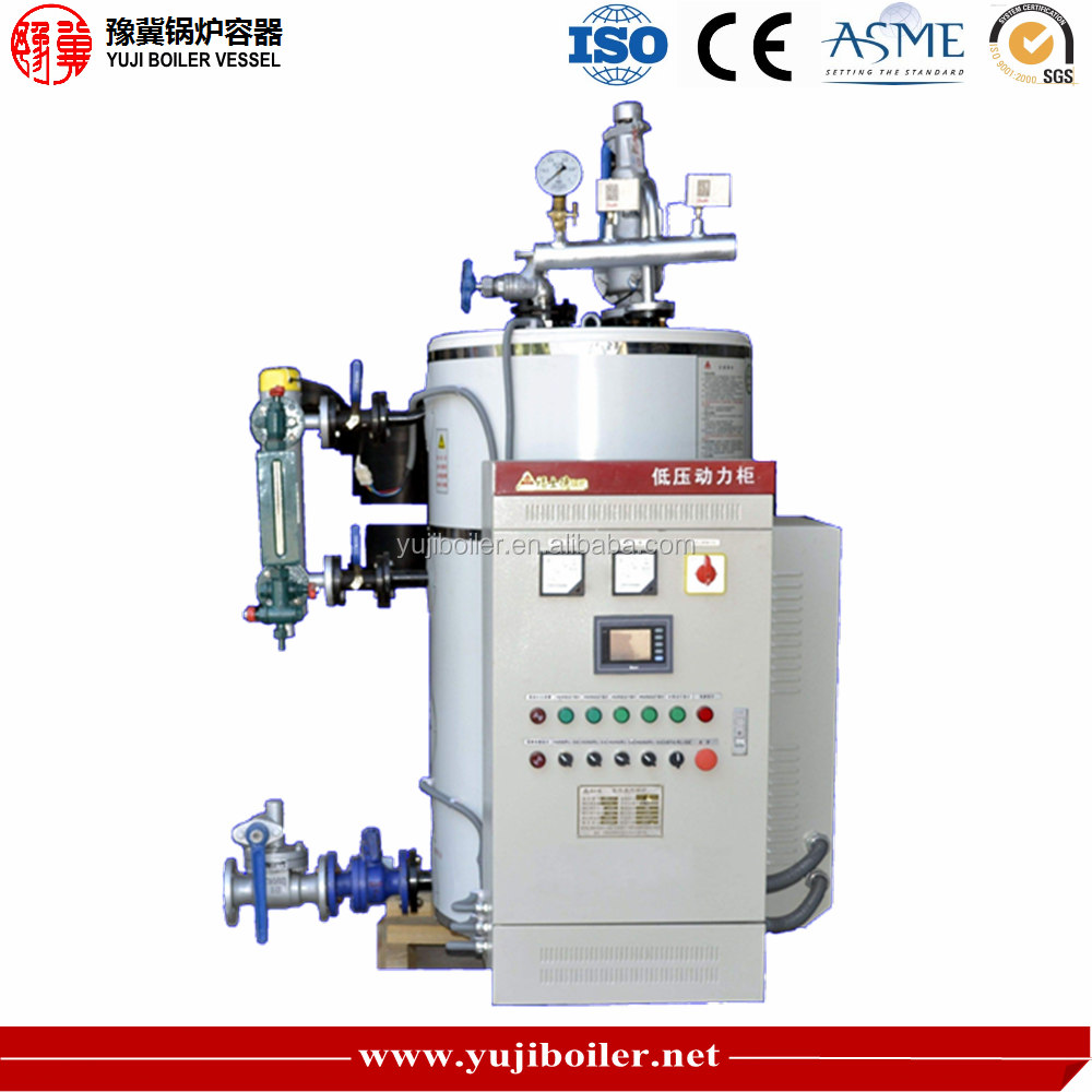 LDR0.5 ton 500 kg Vertical Electric Induction Steam Boiler