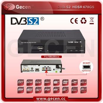 China dvb receiver software, dvb receiver software manufacturers.