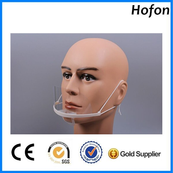 food service clear plastic face mask