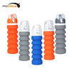 Sport Silicone Portable Collapsible Water Bottle