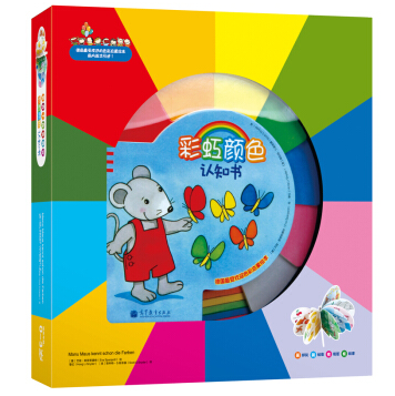 Colorful Educational Cheap Board Book Printing Children Book Irregular Shape