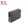 Sinohone-611 Dual Fiber Media converters For Data Transmission Fast Ethernet Media converters