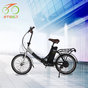 2017 Cheap vintage 20 inch 250w folding e bicycle 36v city electric bike for sale with EN15194