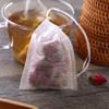 Eco-friendly drawstring corn fiber tea bag for scented tea and spices