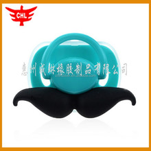 food grade pedant silicone baby toy teether