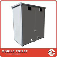 New design SGS Test portable toilet jokes