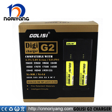 High quality factory price battery charger Golisi G2 Digi bulk in stock