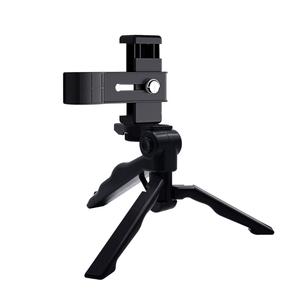 Wholesale new products PULUZ Smartphone Fixing Clamp Holder Mount Bracket Grip Folding Tripod Mount Kits for DJI OSMO Pocket