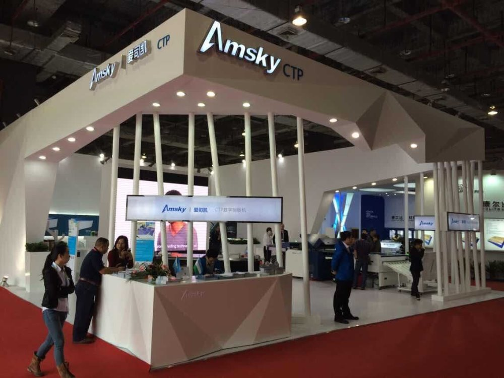 China Offset Printing Machinery Suppliers Amsky Ctp Machine With ...