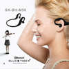 Sport Fashion Neckband Wireless Bluetooth Headset