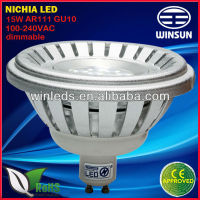 high lumen 14W led ar111 gu10 dimmable