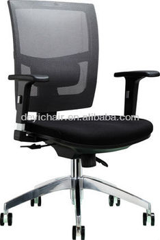 aluminum base office chairs 750c 2 ergonomic chair buy aluminum