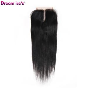Cheap price grade 8a natural color 4x4 brazilian virgin hair straight lace closure