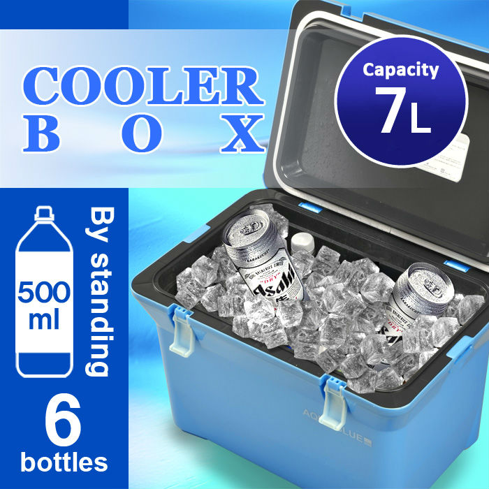 Cooler Box 7l Japan Made Ice Warm And Cool Box Portable Fishing ...