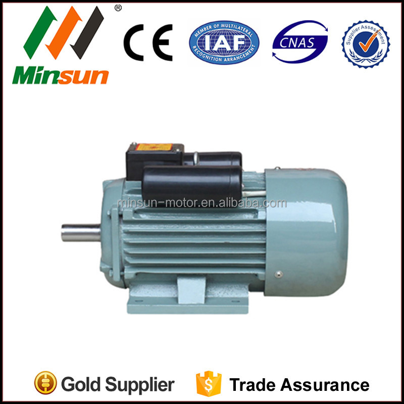 YC YCL YL single phase electric motors 1HP 2HP 3HP 4HP price