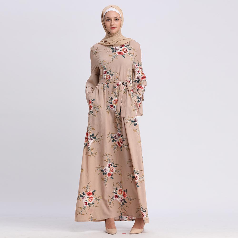 أمريكا يشترى شجرة البلوط trendy islamic clothing