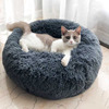 Donut Cat Bed Faux Fur Dog Beds for Dogs/ Cats Comfortable and Warm Cuddler Four Seasons Universal Cushion Thick Full Plush