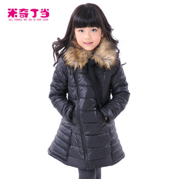 3f67d95cf European Fashion Kids Winter A Line Down Coat With Fur Collar ...