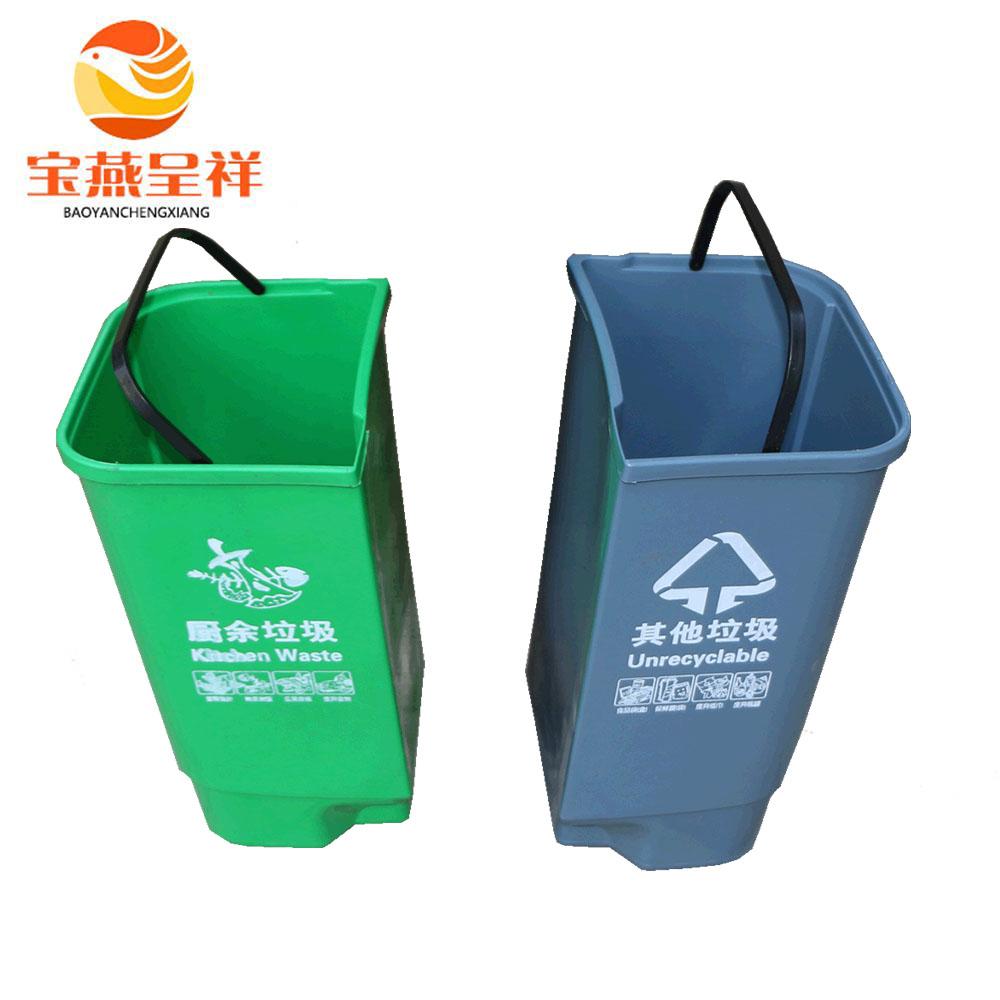 40 Liter Plastic Pedal Dustbin Wholesale, Dustbin Suppliers - Alibaba