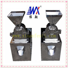 Chinese herb or food crusher Machinery