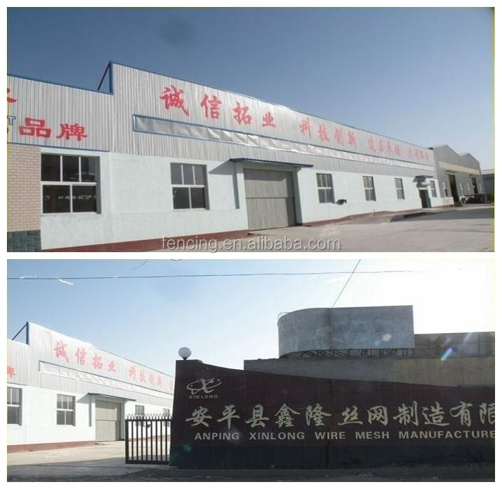 1.8m Height Single/double Leaf Swing Gate For Company