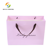 logo printed customised clothing luxury shopping cosmetic paper bags