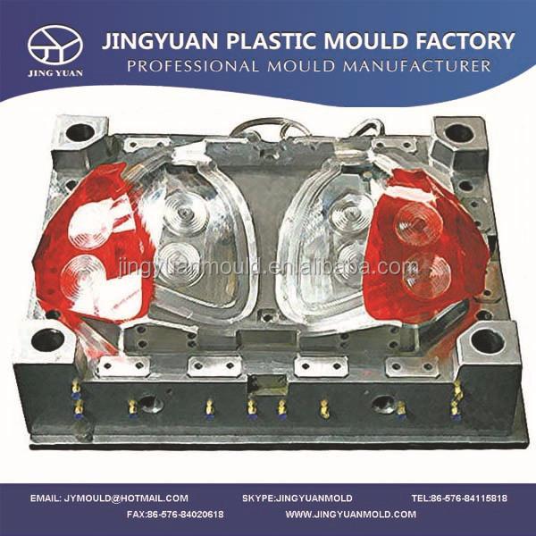 Custom Design- High Quality Plastic Injection Car Interior Parts ...