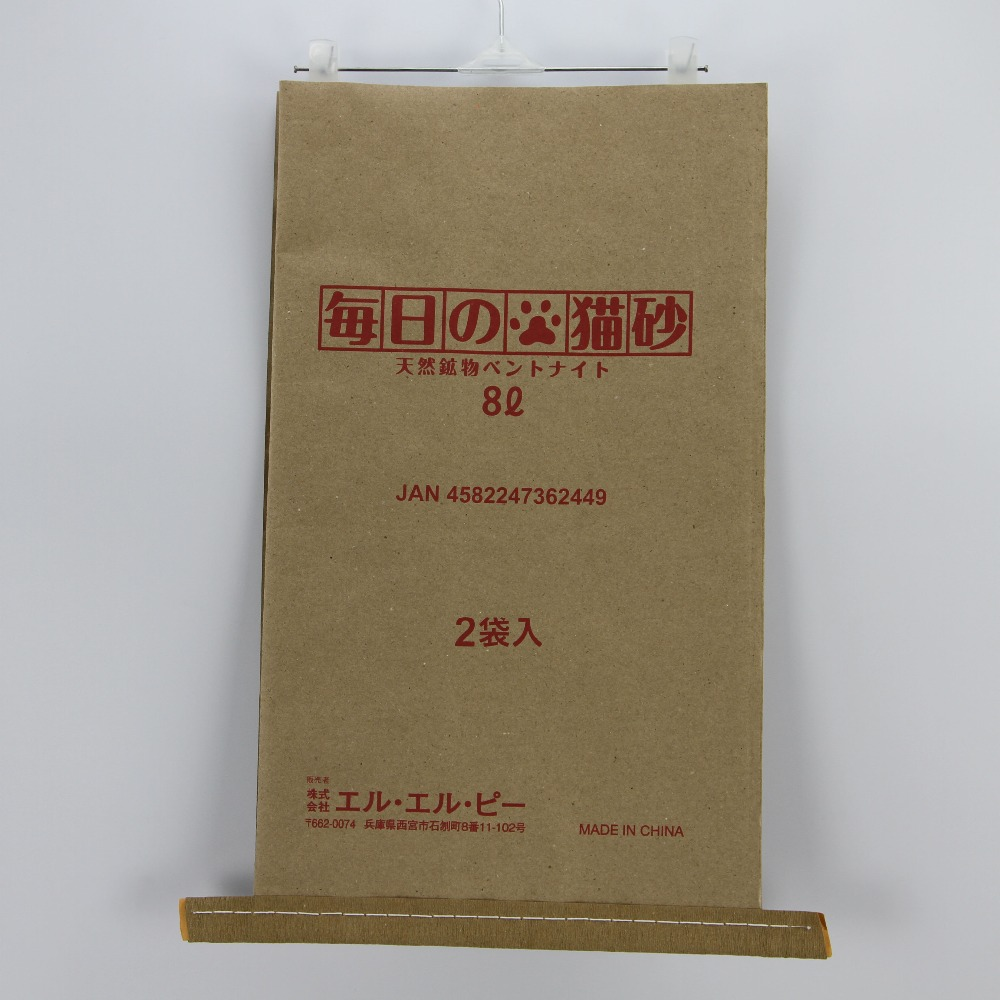 Brown kraft paper laminated pp woven cat litter bag <strong>packing</strong> for cat sand