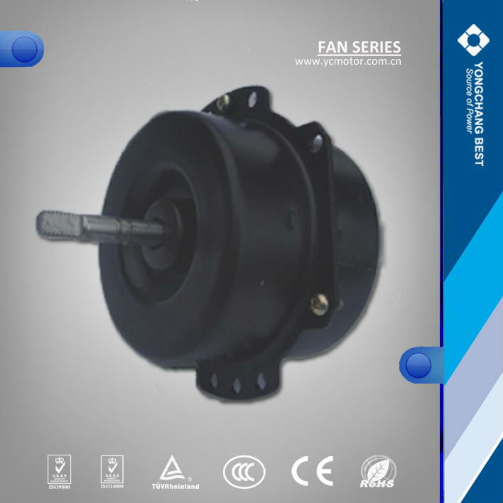 single phase cooling electric motor cooling fan blade