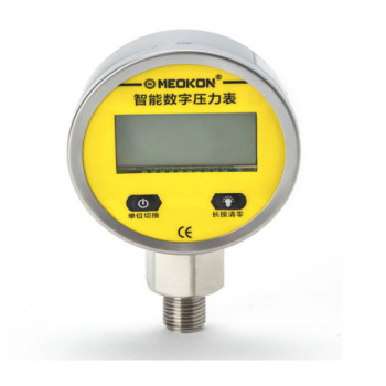 MD-S260 Battery powered high accuracy digital  pressure gauge for oil and gas