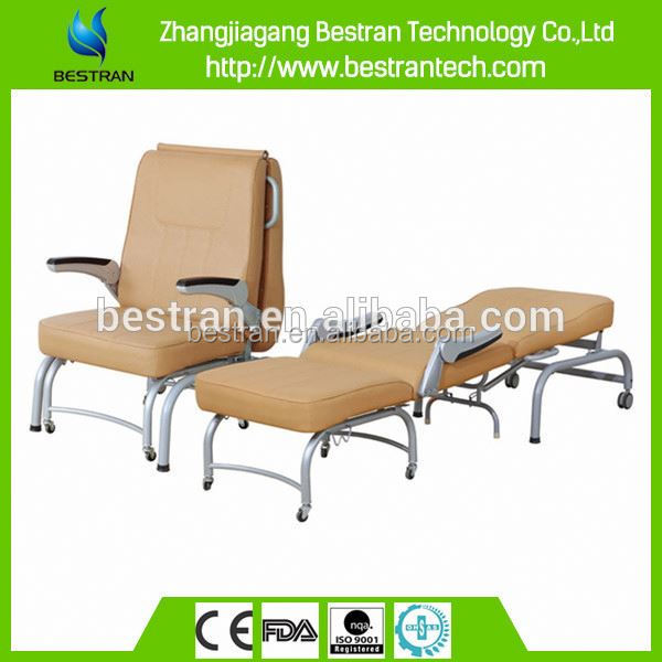 BT-CN005 China hospital/office furniture PVC cover medical patient chair bed manufacture