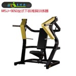 Fitness Equipment Best One Station Home Gym Machine/Life Gear Home Gym